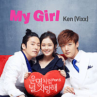 10. KEN(VIXX) - My Girl (Ost.Fated to Love You Part 5 ) (Inst.).mp3