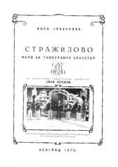 STRAZILOVO - mars.pdf