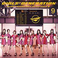 Girls Generation - PAPARAZZI.mp3