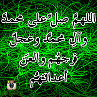 لبيك يا حسين سيد فرحان علي.mp3