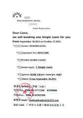 HOTEL AWA.doc