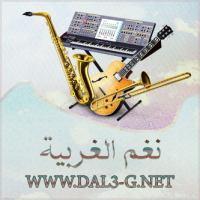 استماع وتحميل اغنية مغروم اسماعيل مبارك mp3 - اغاني خليجية.mp3