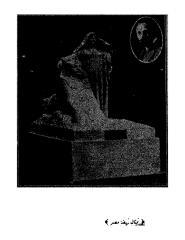 النشيد المصري الوطني.pdf