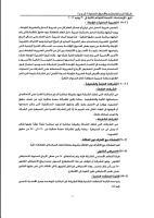 IMG_0011.pdf