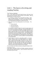 Teeline_Complete.pdf