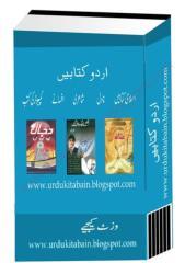 corel draw 11 (urdu Book).pdf