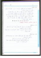 fidic 2.pdf